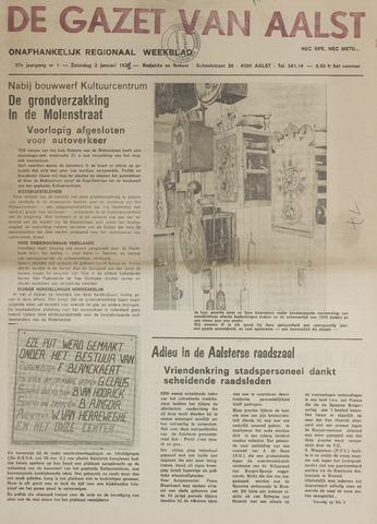 De Gazet van Aalst 1971