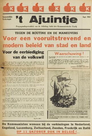 Het Ajuintje 1964