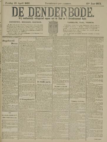 De Denderbode 1895-04-21