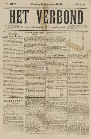 Het Verbond van Aelst 1886-11-07