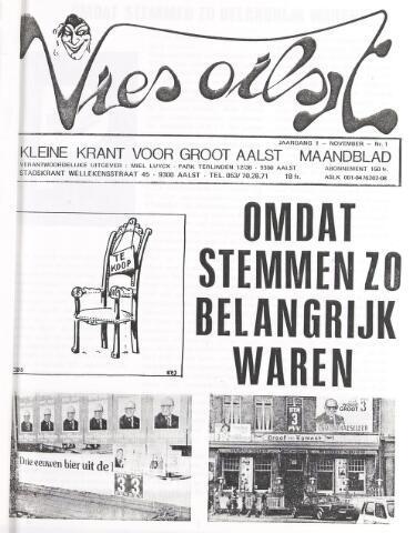 Vies Oilsjt 1976-11-01