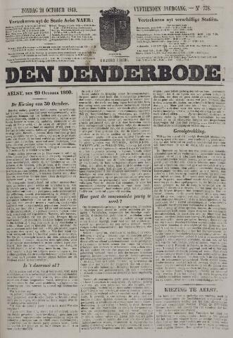 De Denderbode 1860-10-21