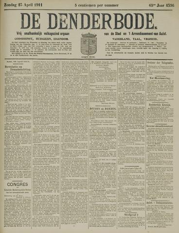 De Denderbode 1911-04-23