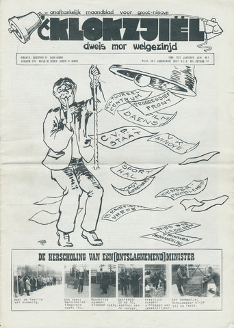 Klokzjiel 1980-06-01