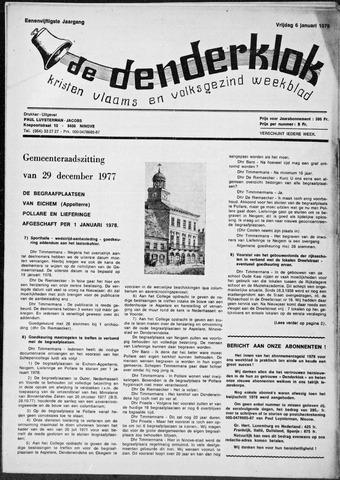 Denderklok 1978