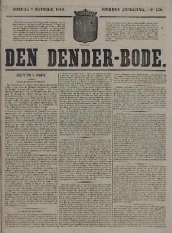 De Denderbode 1849-10-07