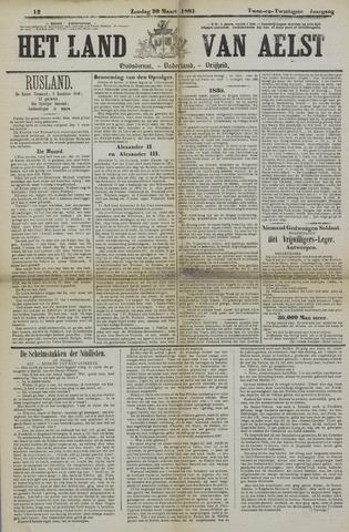 Het Land van Aelst 1881-03-20