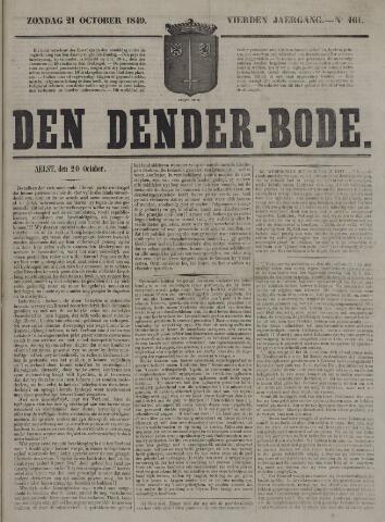 De Denderbode 1849-10-21