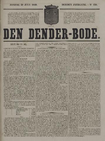 De Denderbode 1849-07-29