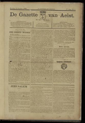 De Gazet van Aalst 1893