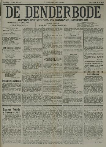De Denderbode 1916-05-14