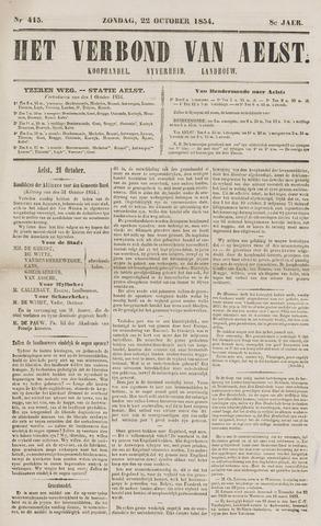 Het Verbond van Aelst 1854-10-22