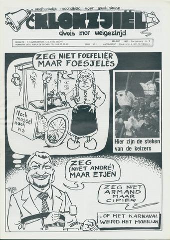 Klokzjiel 1983-02-07