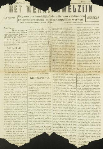 Werkerswelzijn 1919