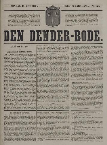 De Denderbode 1849-05-13
