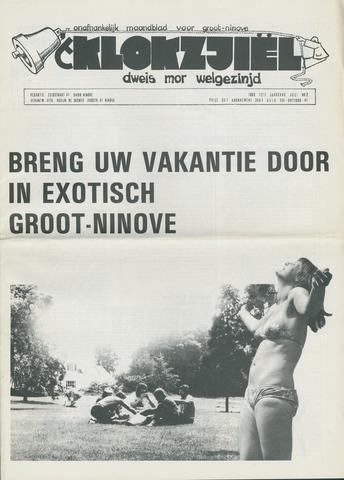 Klokzjiel 1980-07-01
