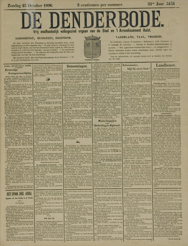 De Denderbode 1896-10-25