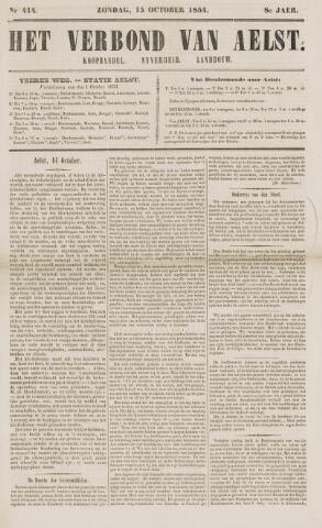 Het Verbond van Aelst 1854