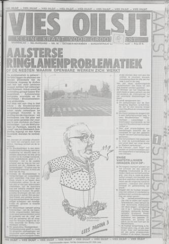 Vies Oilsjt 1979-10-01