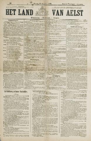 Het Land van Aelst 1880-08-15