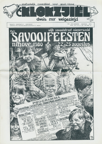 Klokzjiel 1980-08-01