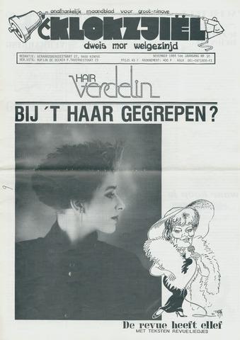 Klokzjiel 1984-11-01