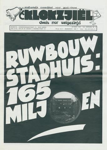 Klokzjiel 1984-10-02