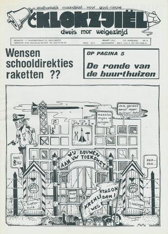 Klokzjiel 1982-03-01