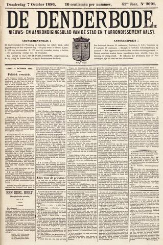 De Denderbode 1886-10-07