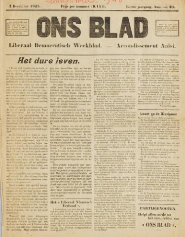 Ons Blad 1923