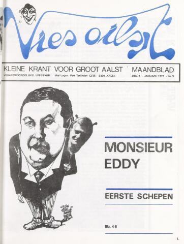 Vies Oilsjt 1977