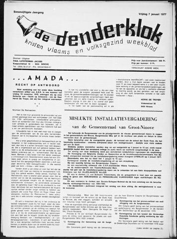 Denderklok 1977