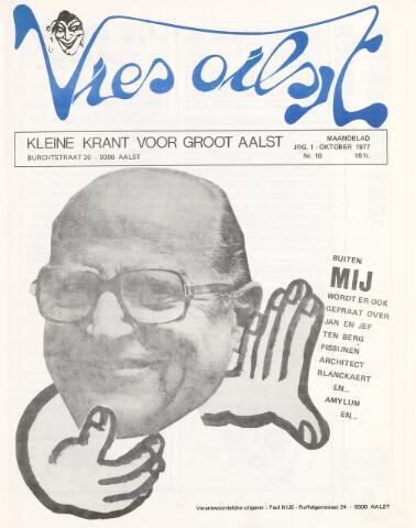 Vies Oilsjt 1977-10-01