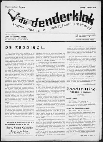Denderklok 1975