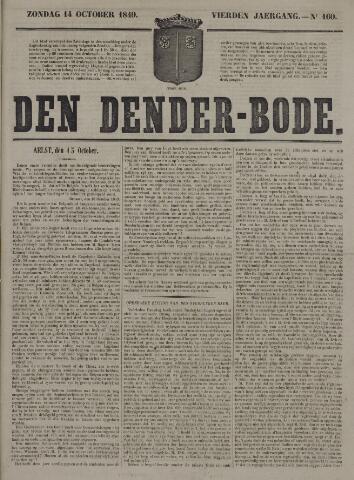 De Denderbode 1849-10-14