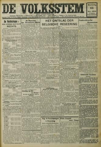De Volksstem 1932-12-15