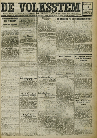 De Volksstem 1926-10-14
