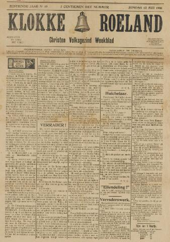 Klokke Roeland 1906