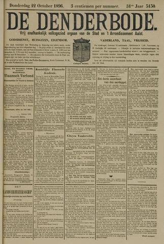 De Denderbode 1896-10-22