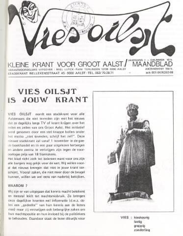 Vies Oilsjt 1976