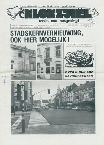 Klokzjiel 1983-07-01