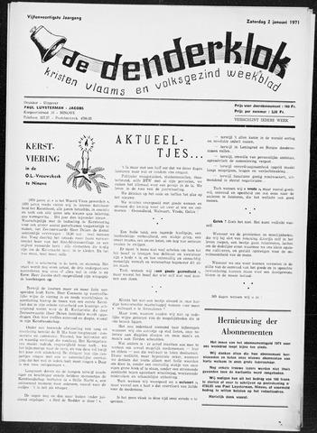 Denderklok 1971