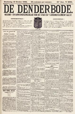 De Denderbode 1886-10-21