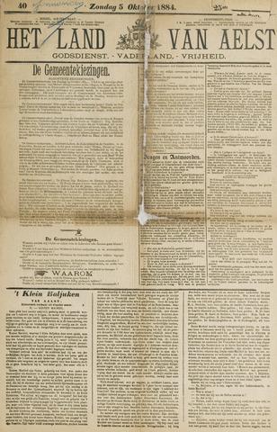Het Land van Aelst 1884-10-05