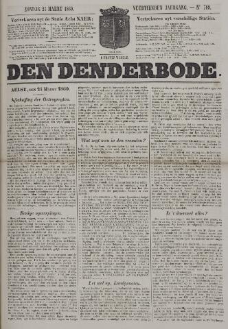De Denderbode 1860-03-25
