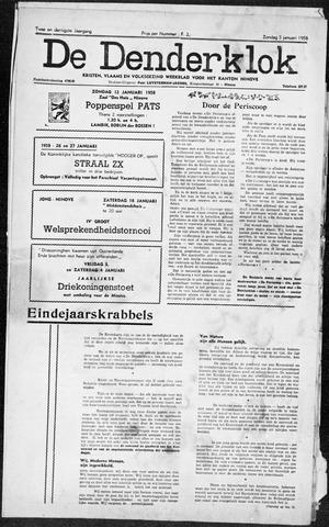 Denderklok 1958