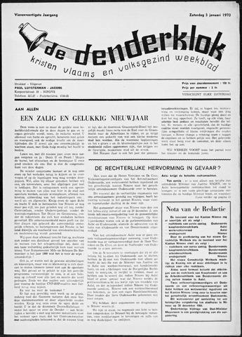 Denderklok 1970