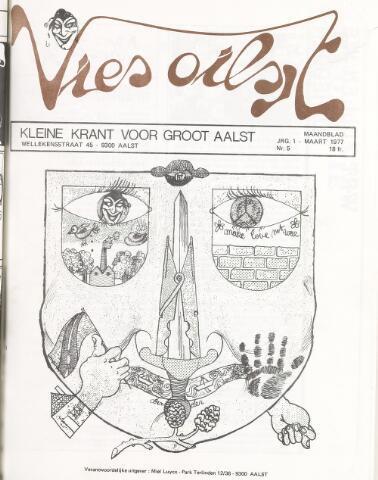 Vies Oilsjt 1977-03-01