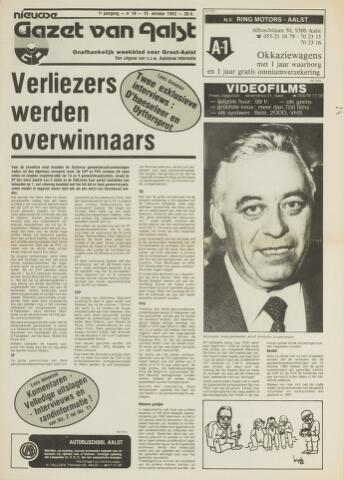 Nieuwe Gazet van Aalst 1982-10-15