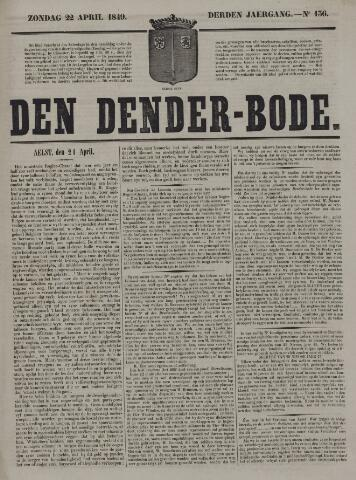 De Denderbode 1849-04-22